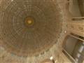 Bhahai Temple Dome