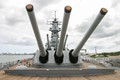USS Missouri BB-63,  Pearl Harbor