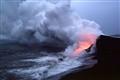 Pu'u O'o Volcano