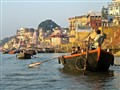 Ganges Rowboats