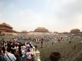 The Forbidden City - not so forbidden