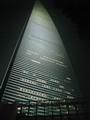ShanghaiWTC