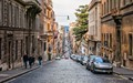 Via delle Quattro Fontane, Rome, Italy