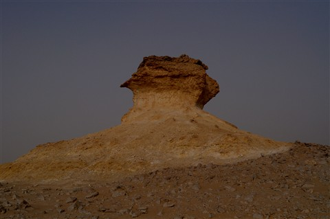 zekreet rock formation