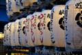 Lanterns in Yasaka-Jinja