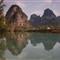 Detian_2011 0687 Mingshi Tianyuan Scenic Area