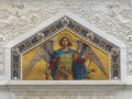 St Spyridon Mosaic