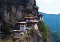 Taktshang Goemba (Tigers Nest) - Buddhist Temple in Bhutan