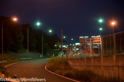 highway A900