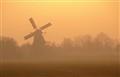 Hazy mill