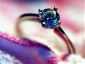 'Blue' Diamond