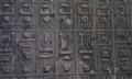 Inside pyramid at Saqqara