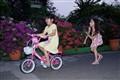 Fun Bike