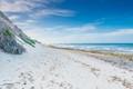 White Beach and Blue Skies