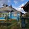 Kukoboyskoye, Yaroslavl Oblast, Russia: Kukoboyskoye, Yaroslavl Oblast, Russia October 2018