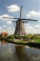 Zevenhuizen Windmill