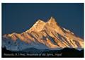 Manaslu (8,156m), Around Manaslu Trek, Nepal