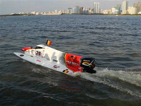 F1 Powerboat, Sharjah Corniche
