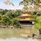 Golden Pavilion (Kinkakuji) Kyoto, Japan