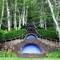 Naumkeag Gardens - Art Nouveau Blue Steps