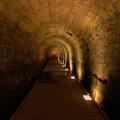 The Templars Tunel