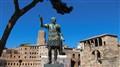 Empror of Roma