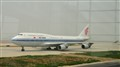 Air China B747 at Beijing terminal