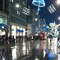 Rainy Oxford Street