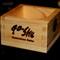 BOX.IMG_4244-1