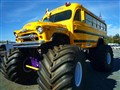Kool Bus