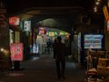 Yurakucho Short Street Under the Railway