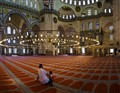 Süleymaniye Mosque,Istanbul