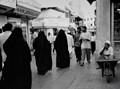 MoonJewellers,Bahrain