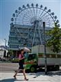 Glamor in Nagoya